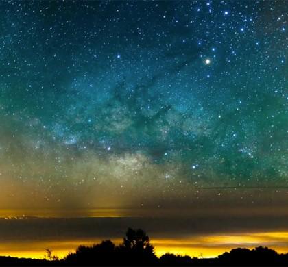 El cielo más bonito